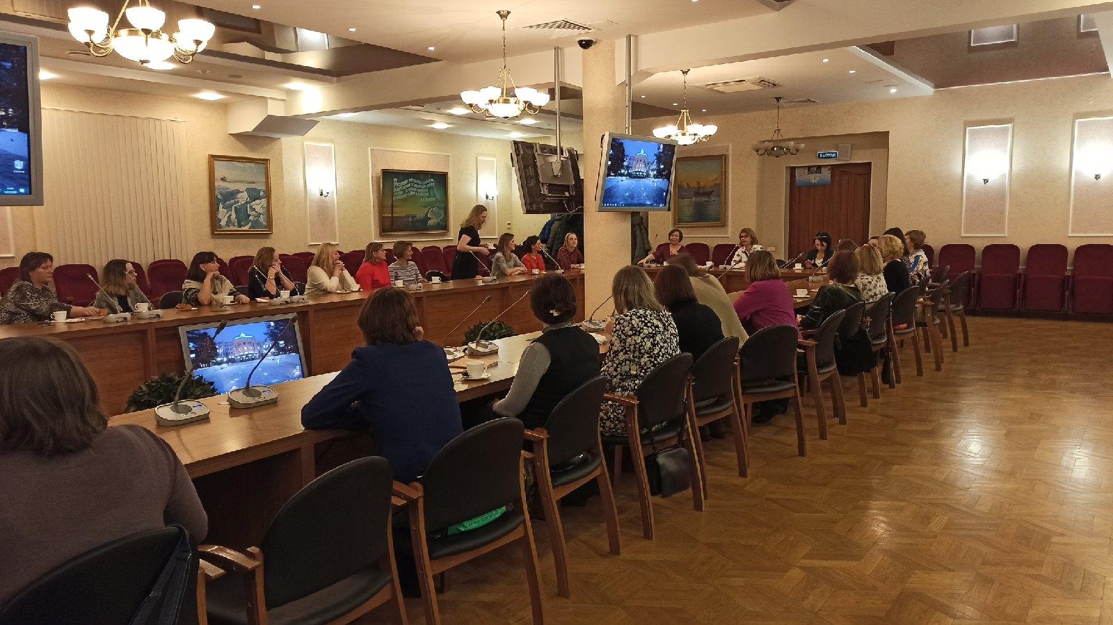 Новости Архангельска – News 29
