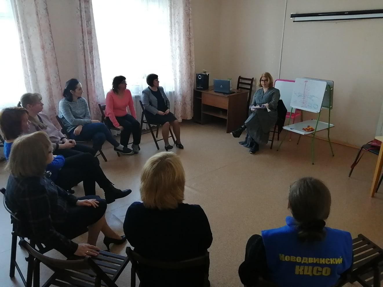 Семинар-тренинг «Культура диалога и диалог культур»