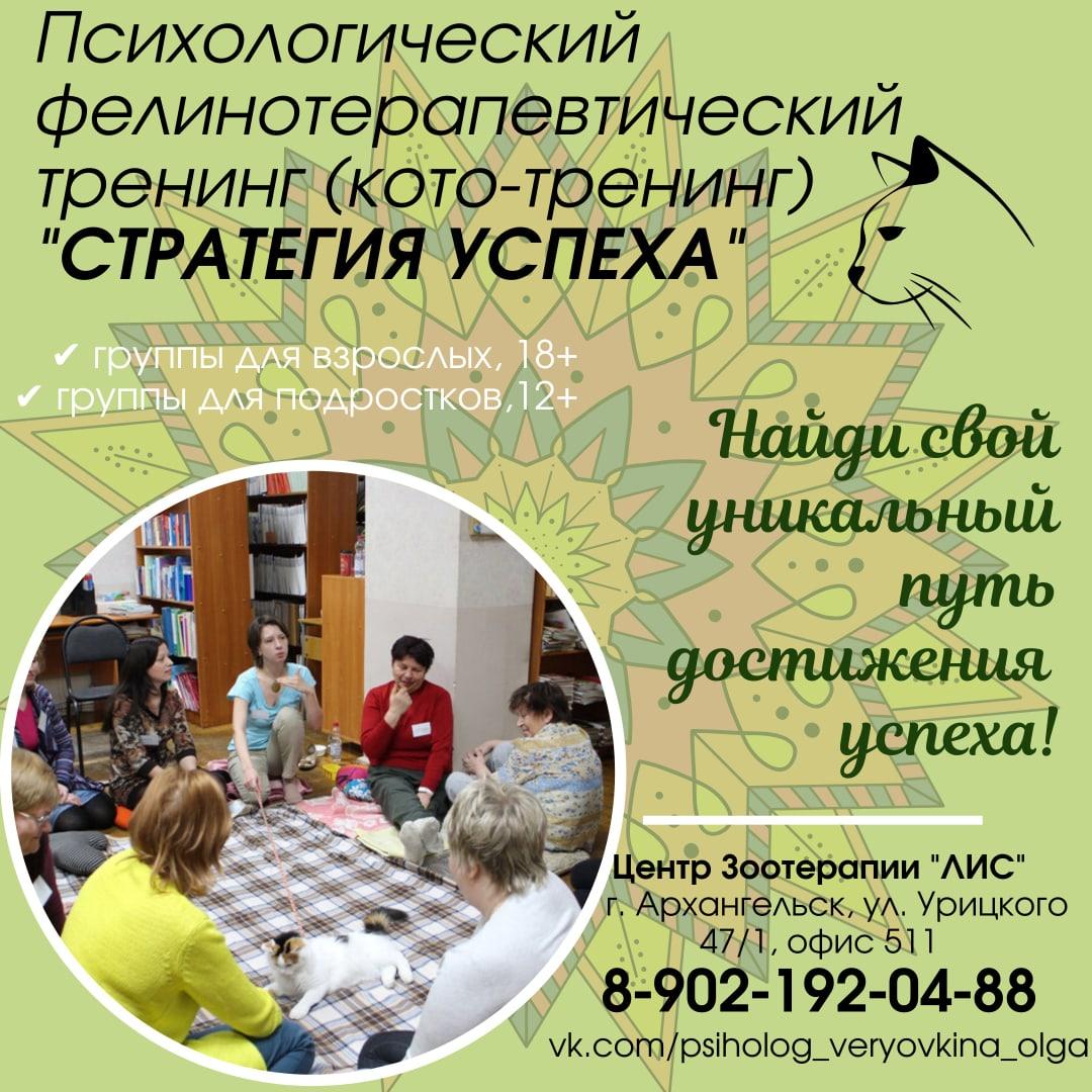 Мероприятия для участников Родительского Кафе
